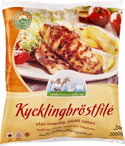 Kycklingbröstfilé Qibbla. 5x2Kg