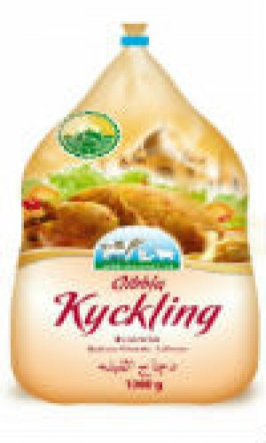 Qibbla Hel Kyckling  fryst 1000g